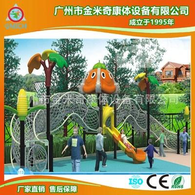 儿童游乐场攀爬钻洞多功能拓展组合滑梯,厂家直销儿童玩具批发