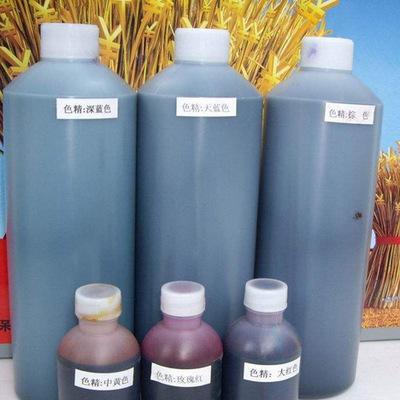生產供應優質高濃度色精油性高溫色精黑色染料