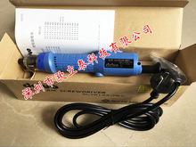 DELVO DLV8144-MKC电动起子 DLV8144-MKC无控器电动螺丝刀 电批