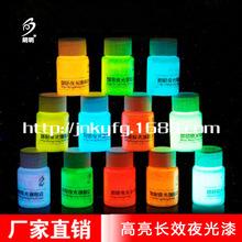 造纸化学品FA925-925193113