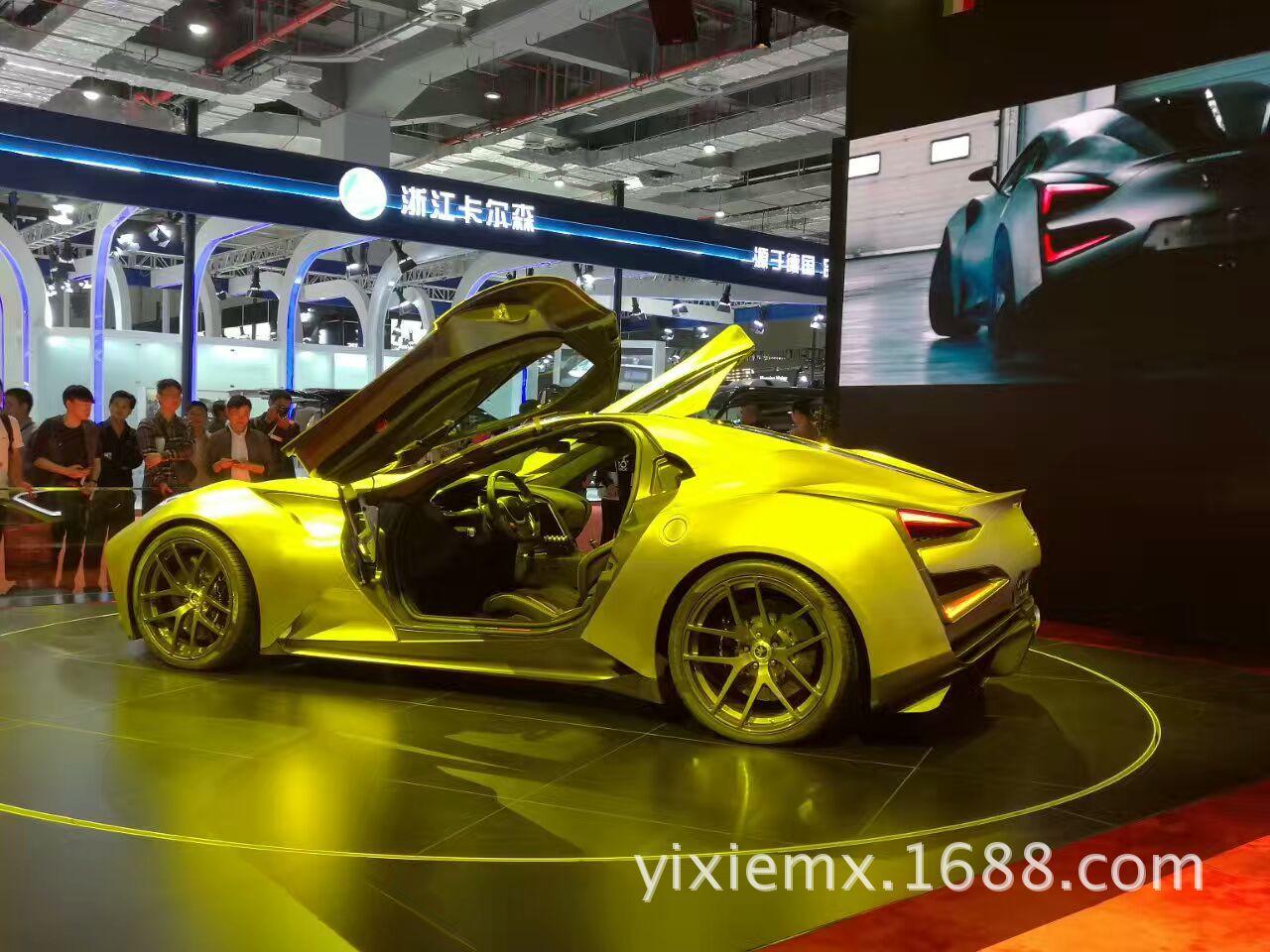 车模型展览展示0020