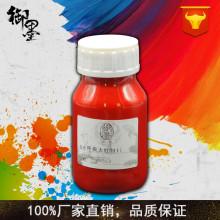 腈纶5FF-542767