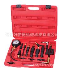 老款通用型柴油气缸测试压力表汽车检测工具汽车维修工具汽保工具