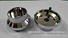 广西柳州南宁塑胶电镀,电器旋钮开关,汽车配件塑胶电镀拉丝