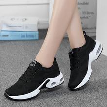 2018新款气垫鞋女透气鞋飞织运动鞋休闲跑步鞋韩版学生网布女鞋