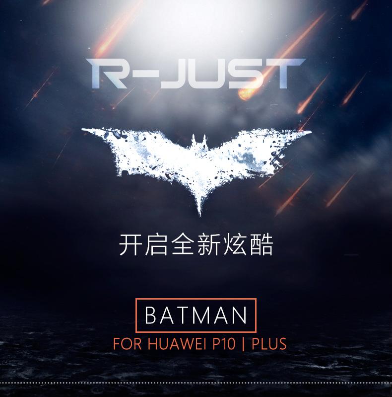 R-Just Batman Shockproof Aluminum Shell Metal Case with Custom Batarang Stent for Huawei P10 & Huawei P10 Plus