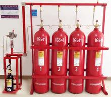 佛山 QMH15/80N IG541混合气体灭火系统 消防设备 气体消防工程