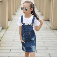 女童牛仔背带裙夏季新款全棉儿童牛仔裙中大童连衣吊带裙亲子装潮