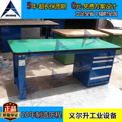 现货批发复合板工作台 拭模车间钳工操作台 各工厂专钳工装配桌