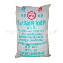 碳酸钠纯碱 食品级碳酸钠食用碱 鸢都海化碱面 价格优惠 厂家直供