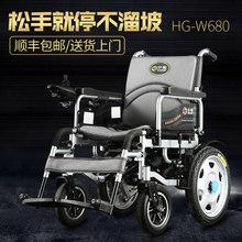 仲億W680越野型老年人電動輪椅車 殘疾人輪椅折疊帶坐便保修