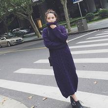韓國高領毛衣女麻花寬松中長款過膝套頭針織毛線裙秋冬款加厚外套