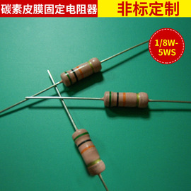 Precision Wirewound Resistors Carbon Film Color Ring Adjustable Resistor Power Variable Resistor Metal Film Resistors