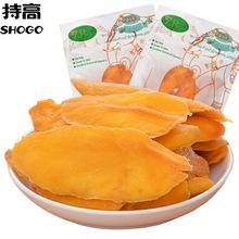 泰国进口7Best七宝大象芒果干100g 腌渍水果干蜜饯 休闲零食品