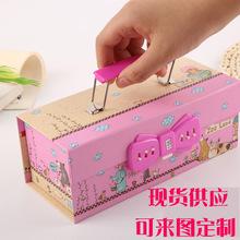 儿童手提三层密码锁文具盒学生卡通男女多功能文具笔袋铅笔盒定做