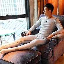 男士保暖内衣套装加厚加绒时尚家居秋冬季爆款型男睡衣