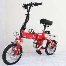 電動自行車 14寸代駕折疊迷你型鋰電池一體電動車 代步滑板電瓶車
