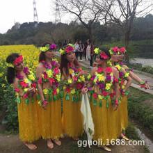 夏威夷成人?#20449;?#33609;裙舞演出服舞台表演夏威夷加厚草裙80厘米花环