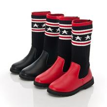 2017秋冬款童靴过膝长靴明星同款瘦针织毛线筒公主女靴7027