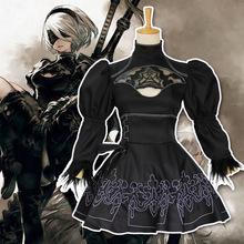 尼尔机械纪元cos服女装cosplay动漫全套2b姐9s cos现货服饰女c 服