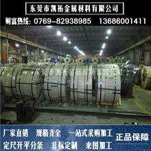 供应有取向硅钢片 B30G130普通型电工钢 正品矽钢片可分条平板