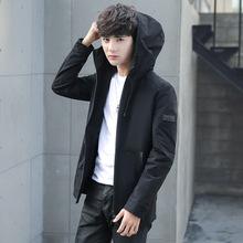 海澜秋季之家新款男式中长款薄款夹克青少年连帽纯色上衣韩版修身