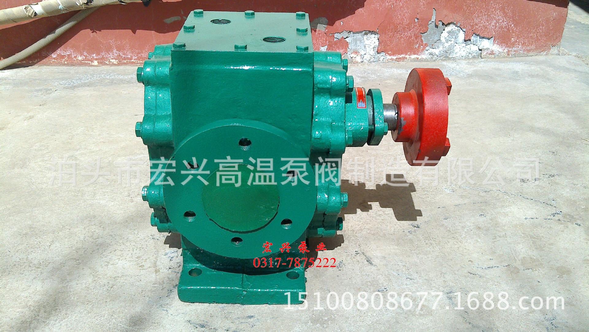 廠家供應 RCB-29/0.8  960保溫泵 瀝青專用設備 可電保溫加熱