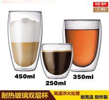 高硼硅耐热玻璃杯水杯 带盖双层杯饮料牛奶杯隔热咖啡杯保温