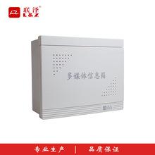 (DMT06)全塑明裝配線箱 260*320*125 家庭信息接線箱空箱網絡箱