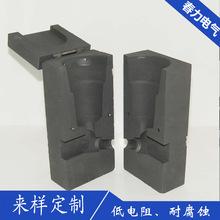厂家直销 火泥熔焊接模具 石墨模具加工 铝热焊接模具 热销推荐