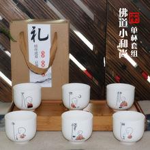 活动赠品青花瓷大茶杯礼品套装主人杯功夫茶杯广告活动促销小礼品