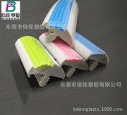 厂家直销PVC环保多色儿童学习桌T型嵌条 家具封边配件 双色共挤