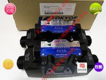 东京计器电磁阀 DG4V-5-2C-M-P7L-D-6-50 TokyoKeiki Tokimec
