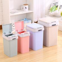 Thời trang sáng tạo sọc vệ sinh với vòng áp lực nhà máy tính để bàn lưu trữ xô nén bìa nhựa có thể bán buôn Thùng rác