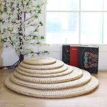 手工编织蒲草蒲团垫子榻榻米坐垫禅修垫草编座垫打坐拜佛厚批发