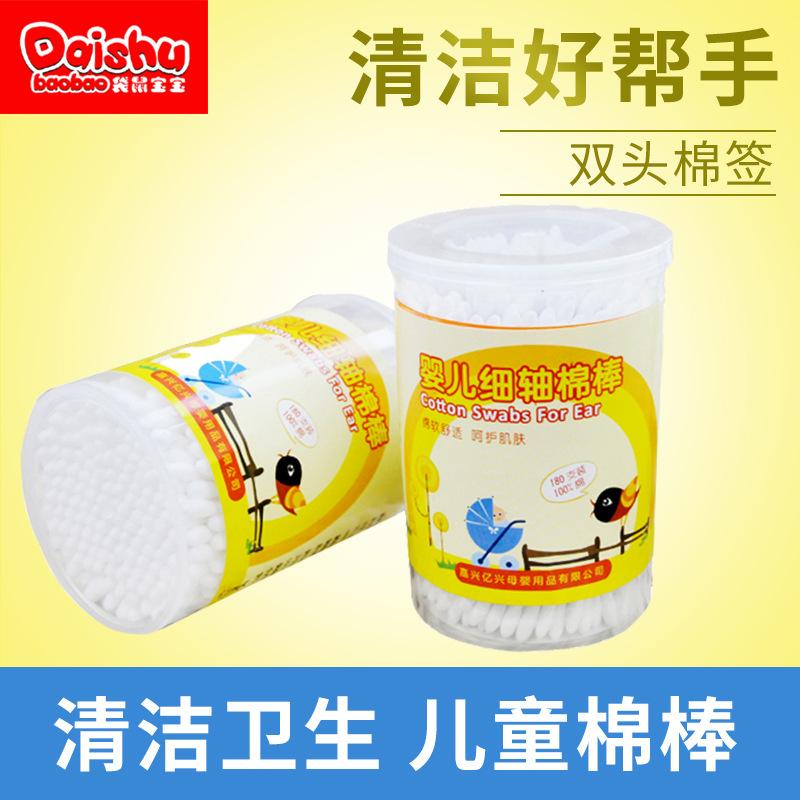 【袋鼠宝宝 】婴儿细轴棒棉签柔软双头棉棒180支装新生儿护理清洁