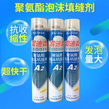 酶制剂11D-112