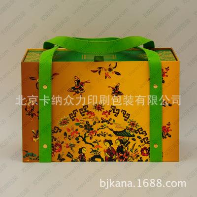 供应精美的食品包装盒 de粽子包装礼品盒 和保健品礼品包装盒