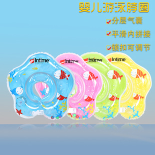 Baby's soft, inflatable, anti-backward design, swimming neck, double airbags, adjustable swimming neck, baby swimming ring