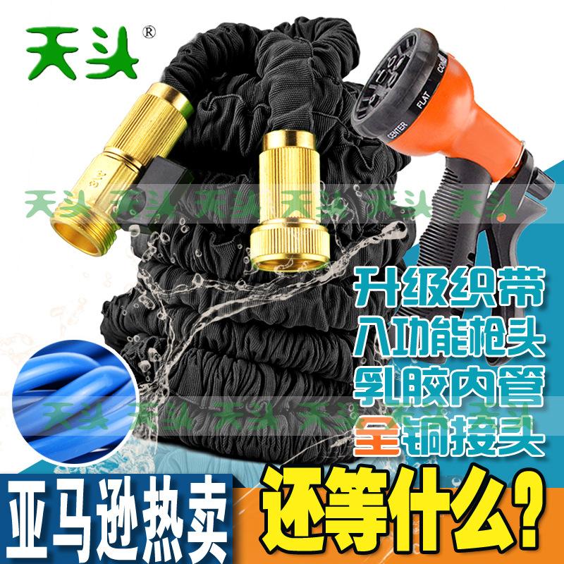 伸缩水管 纯铜螺纹天然橡胶软管 高压水管 50FT汽车冲洗水管