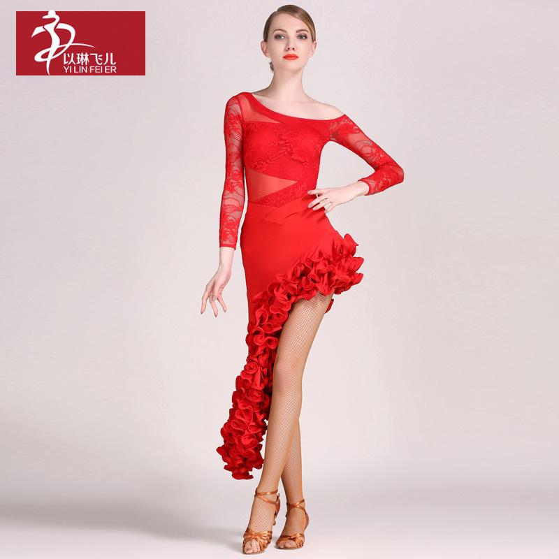 以琳飞儿 成人长袖拉丁舞套装女YL143+S8032 拉丁舞台演出服套裙