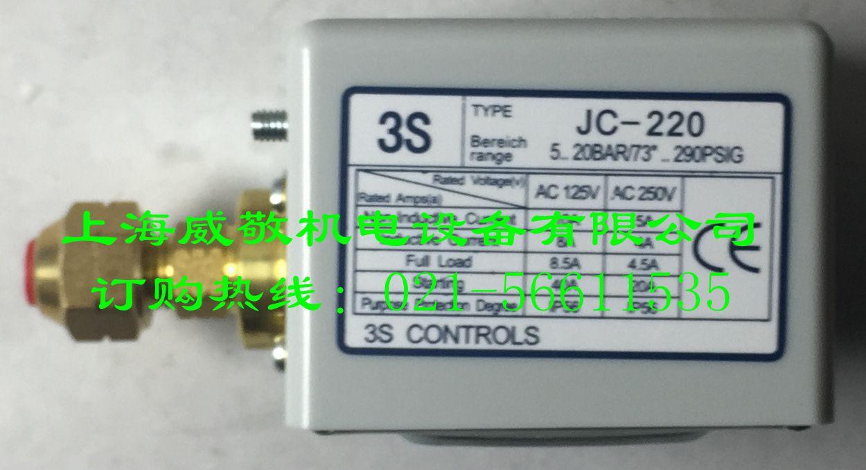 JC-220