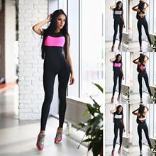 增色!Ebay爆款两色拼接时尚紧身瑜咖连体裤 热卖运动女装 ZC2064