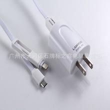 蓝雨 二合一充电线套装USB数据线适用5S6安卓手机线加充电头批发