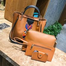 女包2018新款包包女韩版甜美时尚女包斜挎单肩手提包外贸包包百搭