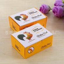 白卡纸化妆品纸盒彩色药品保健品纸盒子包装厂家方形礼品彩盒定做