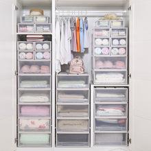 超大号收纳箱抽屉式儿童收纳柜衣柜储物箱夏天棉被收纳盒