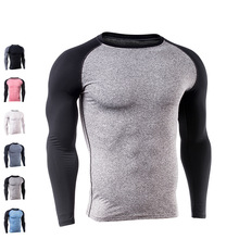 new long-sleeved workout clothes men's style stitching compression sweating clothes quick-drying T-shirt running sports clothing autumn