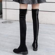 歐美過膝長靴彈力靴圓頭低跟后拉鏈長筒騎士靴顯瘦秋冬真皮女靴子