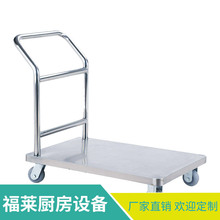 Stainless steel trolley pull cargo push pull cart warehouse trolley hand push flat cart pull freight car steel plate anti-skid